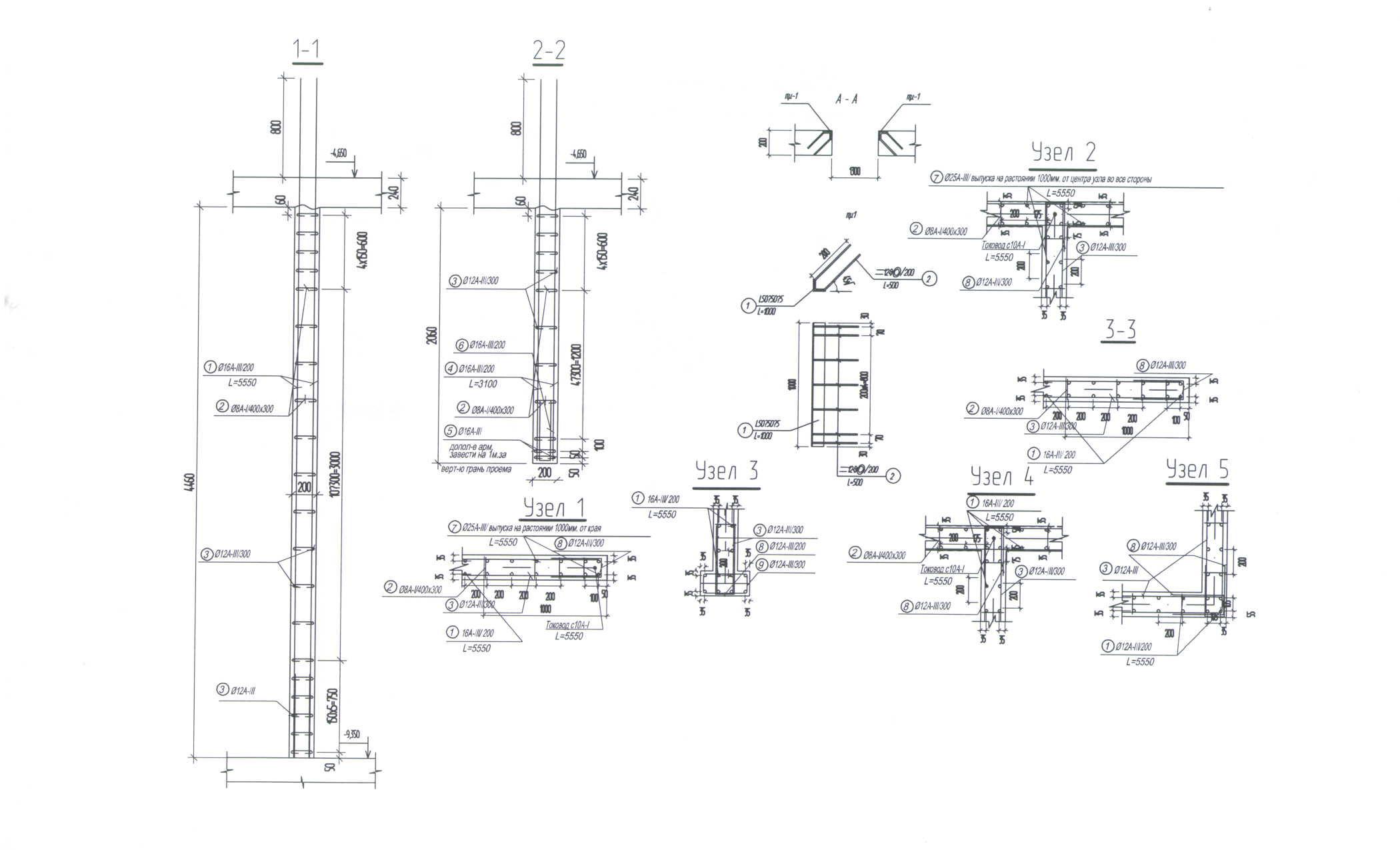 Расчет монолитных железобетонных стен заводы железобетонные минск